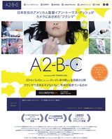 A2-B-C - Documentaire (2013)