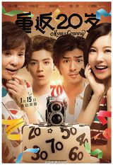 Back to 20's - Film (2015)