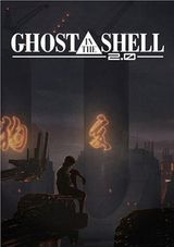 Ghost in the Shell 2.0 - Film (2008)