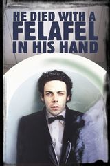 He Died with a Felafel in His Hand - Film (2001)