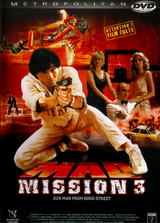 Mad Mission 3: Our Man from Bond Street - Film (1984)
