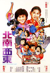 North South West East - Film (1984)