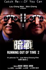 Running Out of Time 2 - Film (2001)