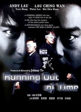 Running Out of Time - Film (1999)