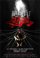 The Fatality - Film (2008)