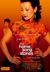 The Home Song Stories - Film (2007)