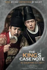 The King's Case Note - Film (2017)