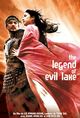 The Legend of the Evil Lake - Film (2003)