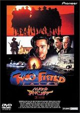 Two-Fisted Tales - Téléfilm (1992)